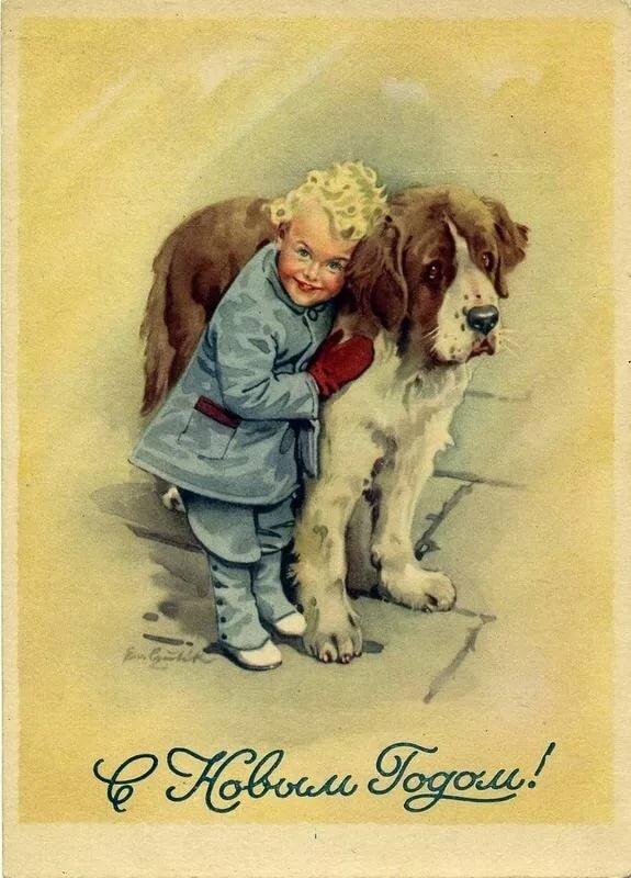 Старинные открытки в год собаки