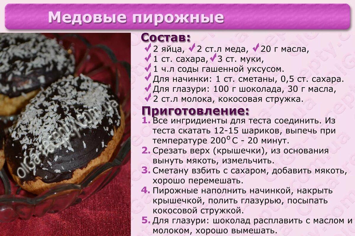 рецепты легких пирогов картинки ссылочки