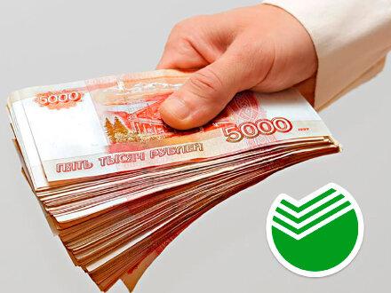 Кредит европа банк официальный сайт вклады 2020 на сегодня москва