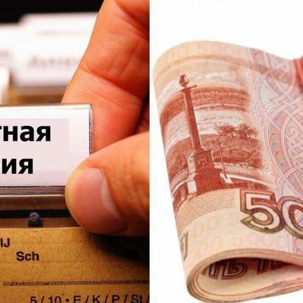 Кредит без подтверждения дохода волгоград