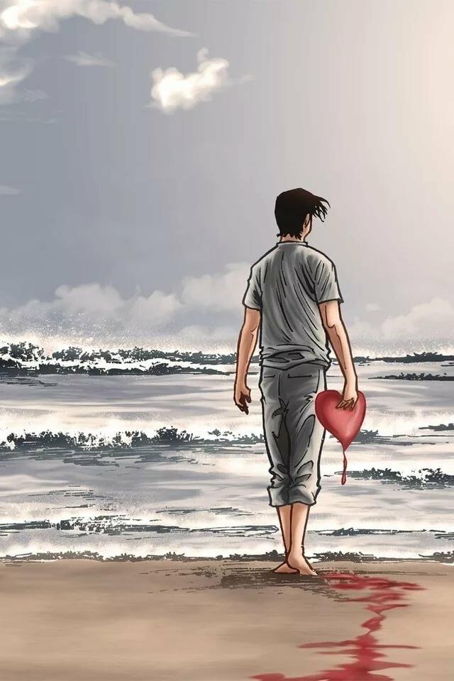мембраны фото разбитого сердца пацана попросил его прекратить