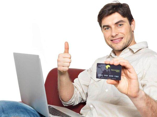 онлайн кредит казахстан без процентов генбанк рефинансирование кредитов других банков в крыму