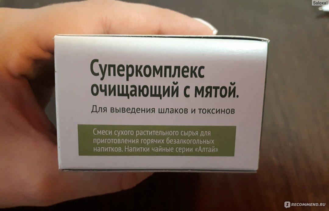 Филайф для выведения шлаков и токсинов в Благовещенске