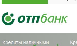 займ быстро деньги онлайн переводом