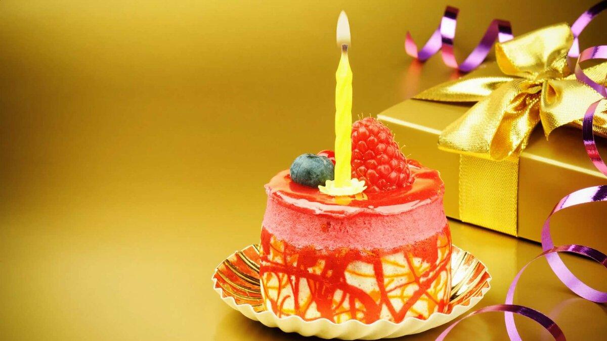 Поздравления с днем рождения для вадима картинки