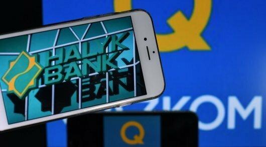 народный банк казахстана калькулятор кредита