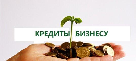 займы без отказа с плохой кредитной историей на киви срочно без проверки ки