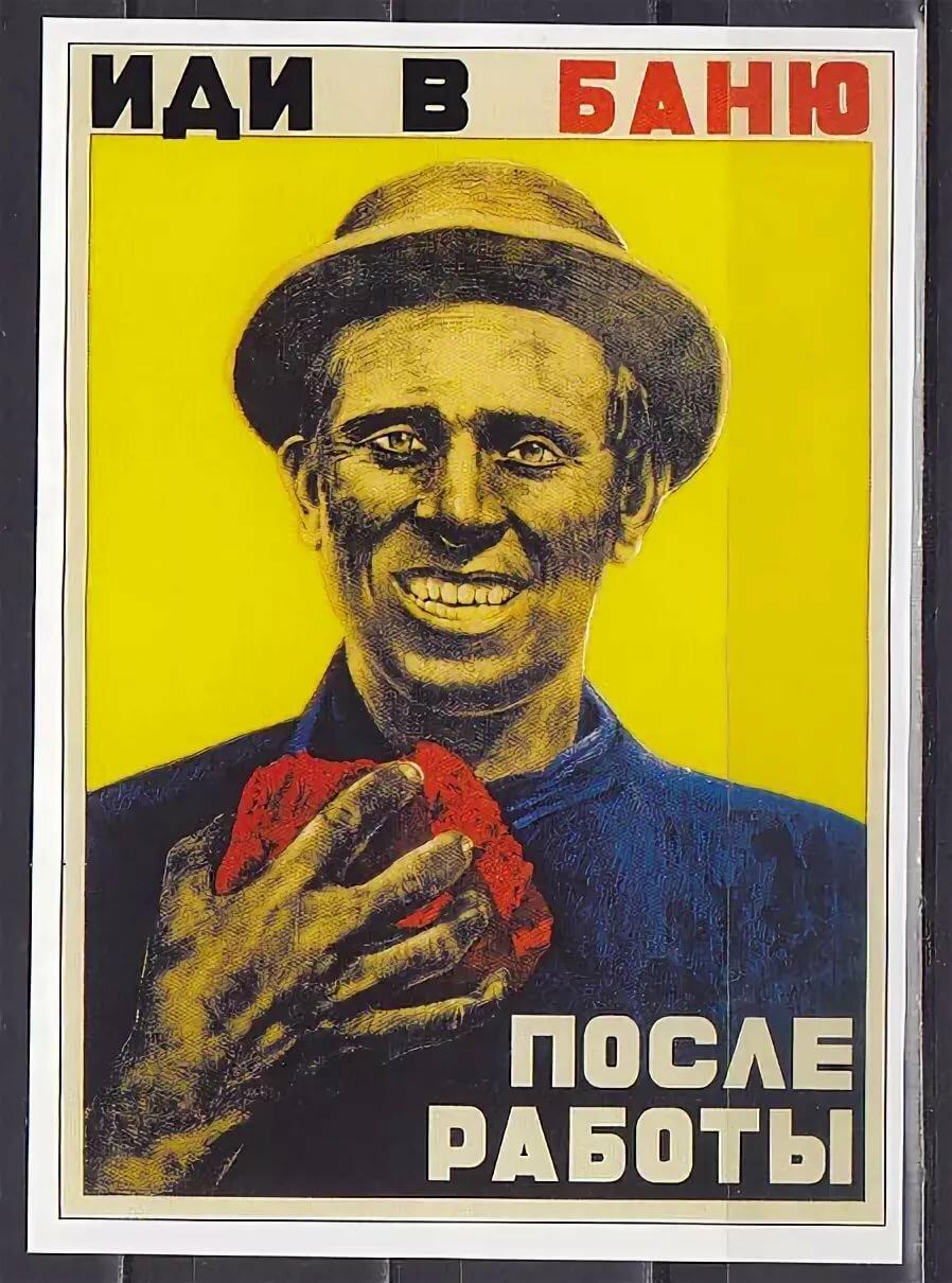 Картинки плакаты