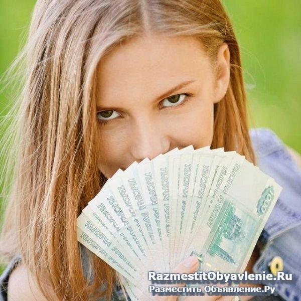Капуста деньги в займ