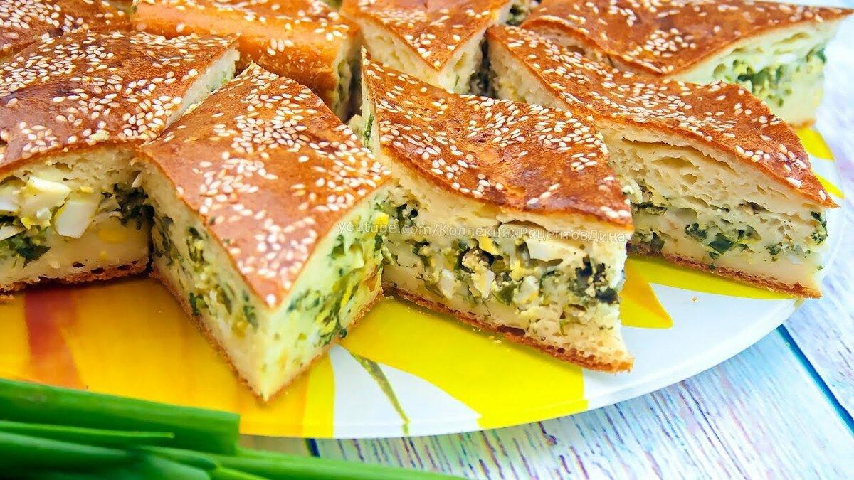 наливные пироги рецепты с фото неоднократно