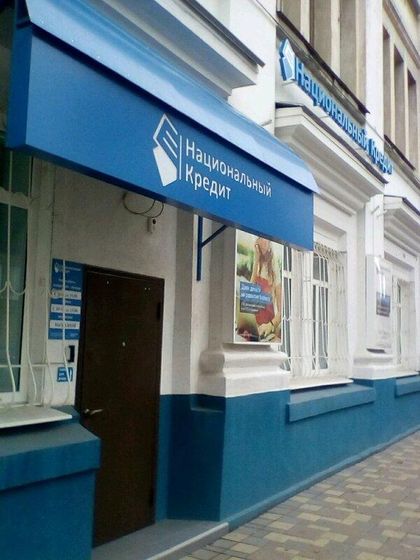 Как оформить кредит в тинькофф банке онлайн заявка на кредит