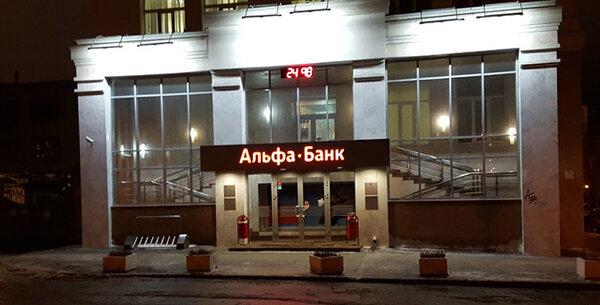 почта банк арзамас кредит наличнымиподнимут ли ставки по кредитам