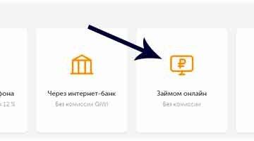 Займы псков без отказа моментально vsemikrozaymy.ru