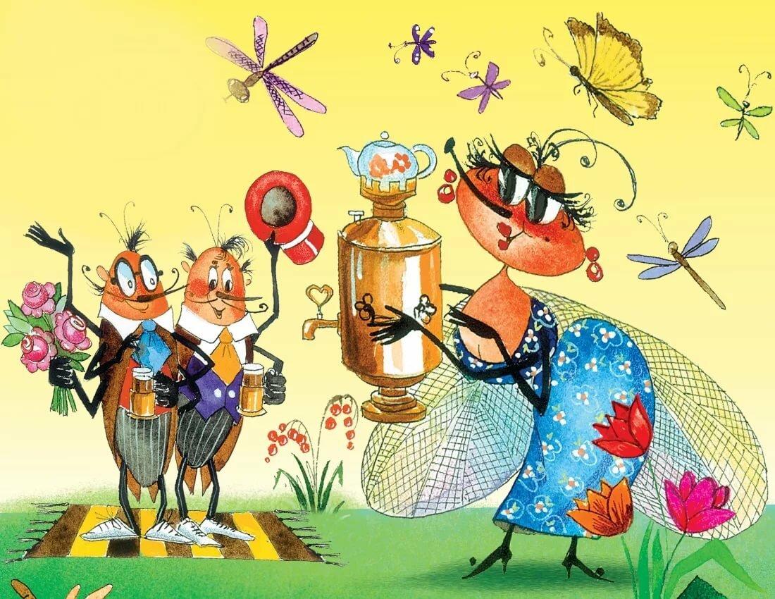 Герои сказки муха цокотуха картинки для детей
