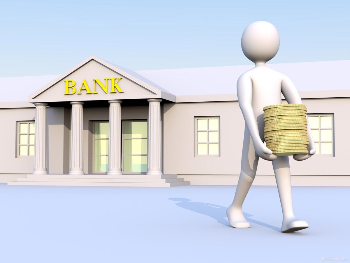 Банк партнер картинка
