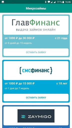 московский кредитный банк янгеля
