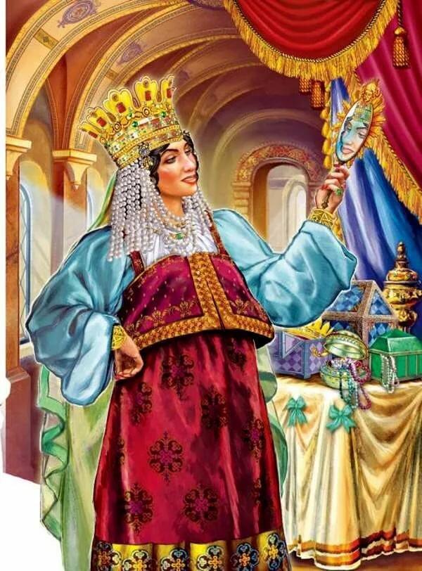 Картинки злой царевны