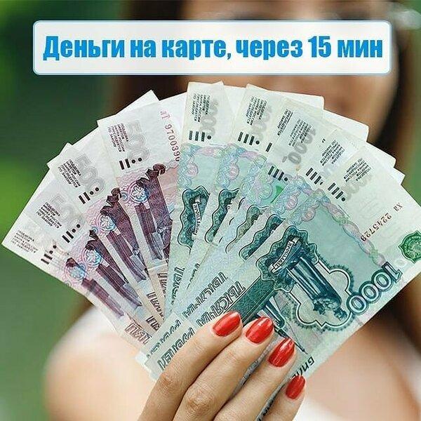 займ на яндекс деньги rsb24.ru