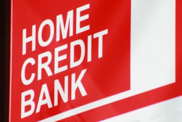 телефон горячей линии банка хоум кредит бесплатный в казани