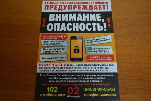 кредиты за откат телефон россельхозбанк ипотечный кредит 2.7