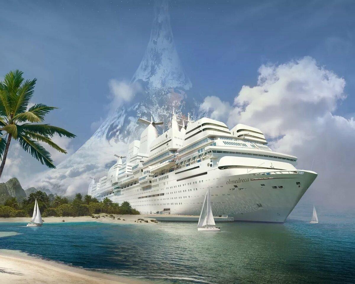 Картинки корабль моей мечты