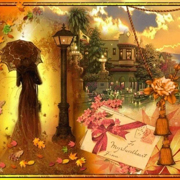 анимационная открытка листопад в париже далеко
