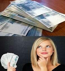 Кредит наличными онлайн заявка спб как взять кредит в нико банке