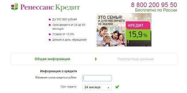 Калинин н в деньги кредит банки
