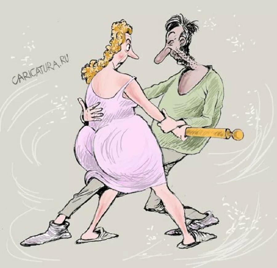 Открытка гулящему мужу