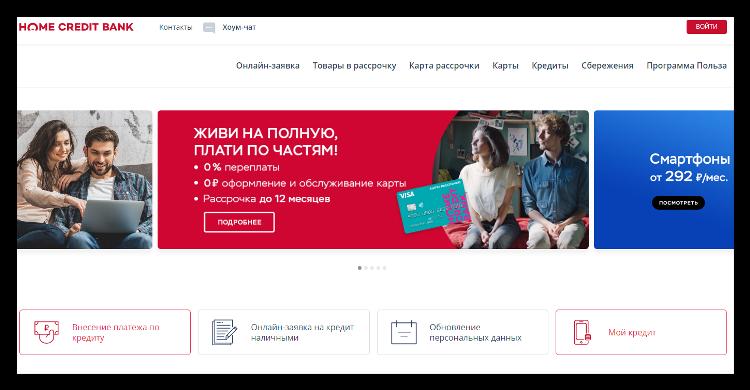 кредит 3000 рублей
