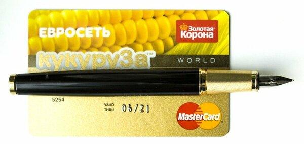 Оплатить картой кукуруза кредит онлайн взять кредит в перми от частных лиц