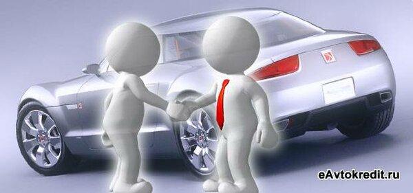 Кредит машину какой процент