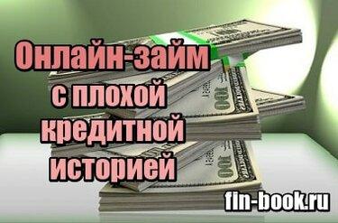 Какой будет курс доллара в 2020 году в казахстане