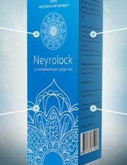 Neyrolock для восстановления нервной системы в Хмельницке