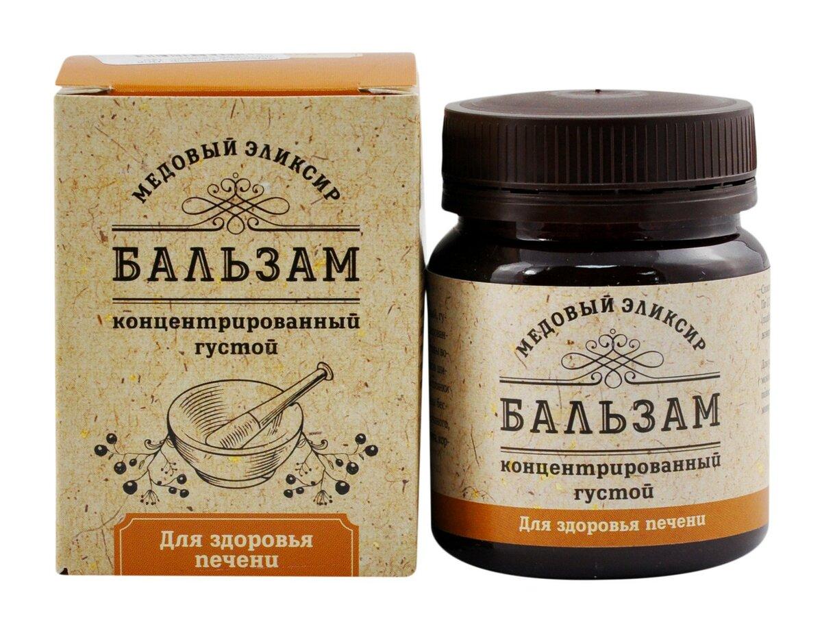 Эликсир для печени в Улан-Удэ
