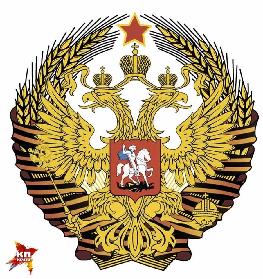 Картинки российского орла