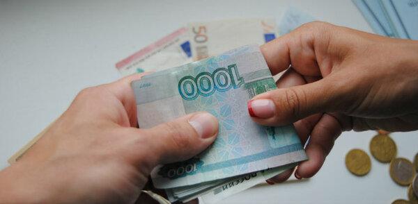микрокредиты онлайн на карту казахстан