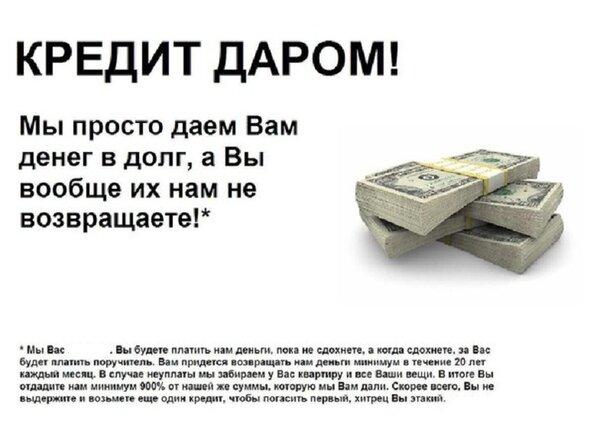 альфа банк кредит 100 дней