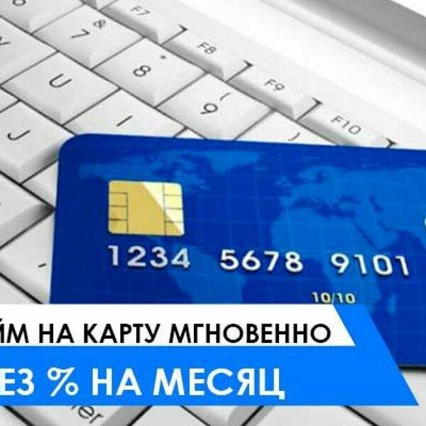 микрокредит займ онлайн казахстан место на рынке занятое фирмой