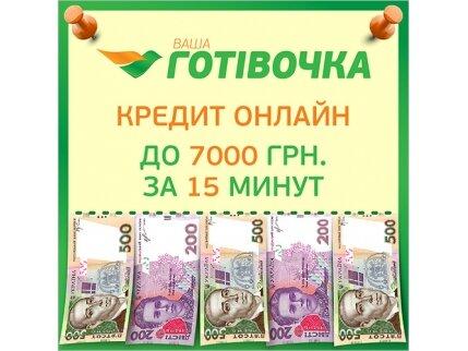 оформить микрозайм онлайн в москве в fastzaimy.ru