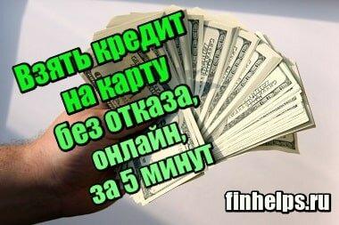где лучше всего взять кредит в украине какую должность занимает дмитрий песков