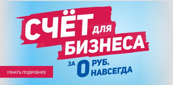 отп банк челябинск кредит наличными калькулятор