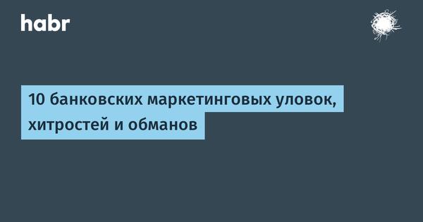 альфа банк карта рассрочки партнеры магазины список