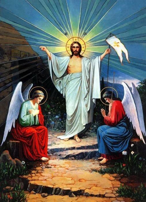 Картинки красивые божественные