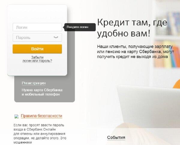 если есть кредит карту могут дать получение кредитной карты в банке онлайн