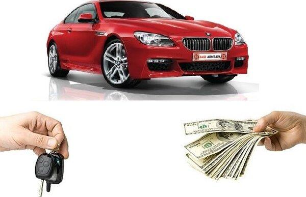 Кредиты под залог авто в молдове как заключается договор по залогу автомобиля