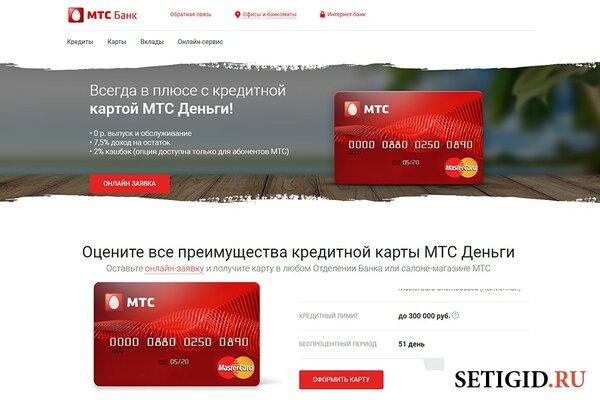 Кредит на недвижимость в беларусбанке