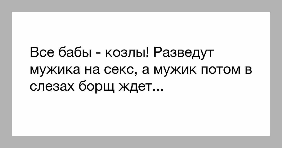 smotret-razvod-parney-na-seks-krasivaya-zhenshina-otdalas-sadovniku-porno