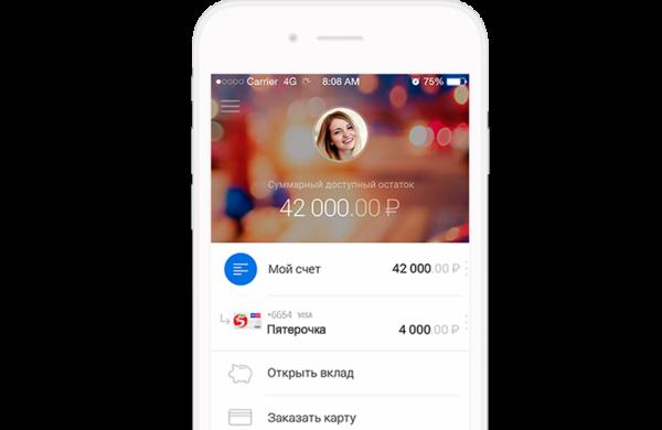 Почта банк вклад онлайн