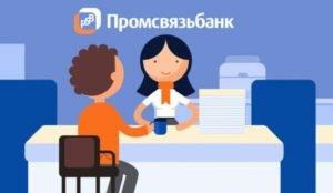 кредит с черной кредитной историей и открытыми просрочками